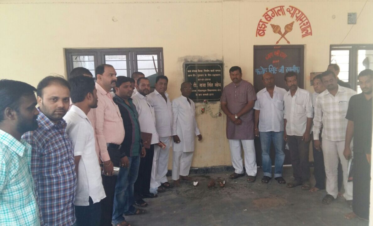Inaugurated works worth 2 Crore Rupees in Mangalhat and Dattatreyanagar Divisions